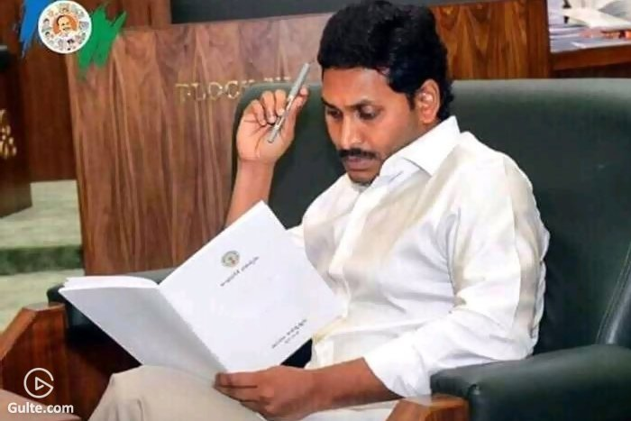 AP To Get New Districts under Jagan Rule