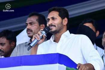'Nenu Vunnanu' Says Jagan; Puts First Sign On Pension Scheme