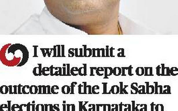 KPCC chief: It's up to Rahul to decide on my position