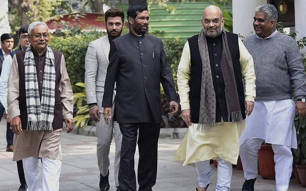 Top news of the day: BJP wants MP's Congress govt to prove majority, NDA leaders to meet on Tuesday, and more