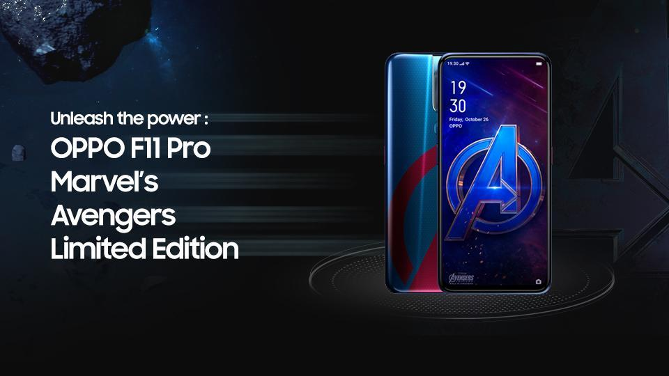 Unleash the power : OPPO F11 Pro Marvel's Avengers Limited Edition