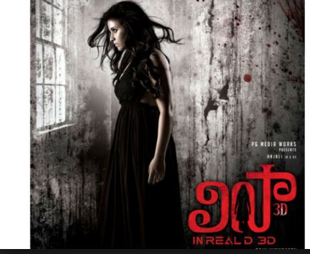Lisaa 3D Review   Lisaa 3D Telugu Movie Review   Lisaa 3D Movie Review