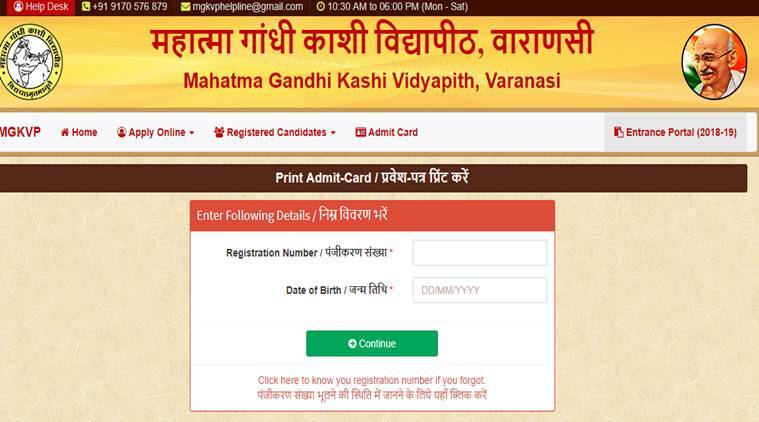 MGKVP admit card 2019 released: How to download