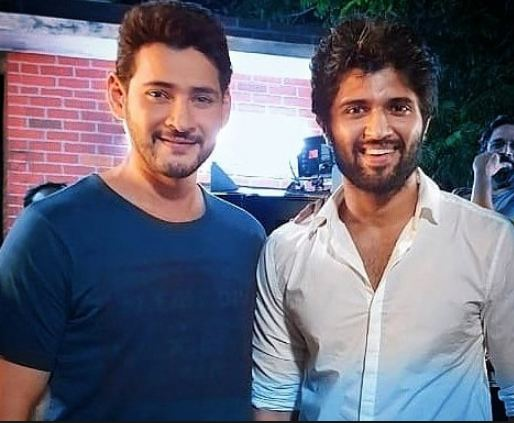 Vijay Deverakonda in Mahesh Babu film?