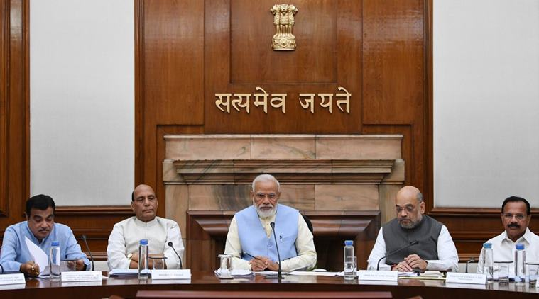 When is Union Budget 2019?
