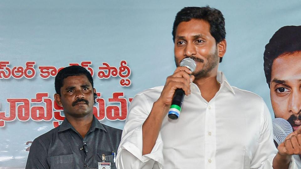 Jagan overhauls administration before swearing in as Andhra CM