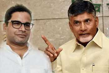 Now, Chandrababu Hires PK To Defeat YS Jagan?