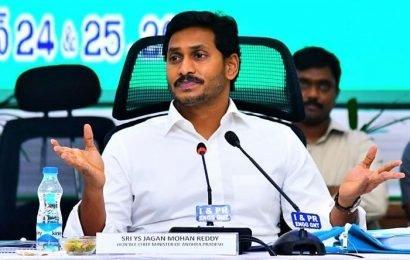 Sensational Move: AP Govt To Return Lands To Farmers