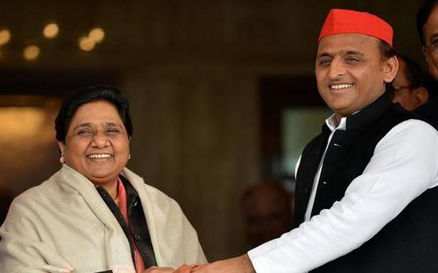 Akhilesh sees tie-up with BSP as a trial that didn't triumph