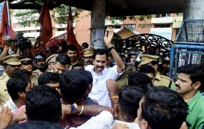BJYM takes out march to Collectorate