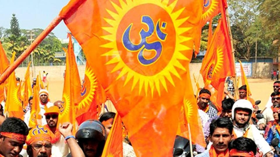 VHP resolution for faster hearings in Ram temple case