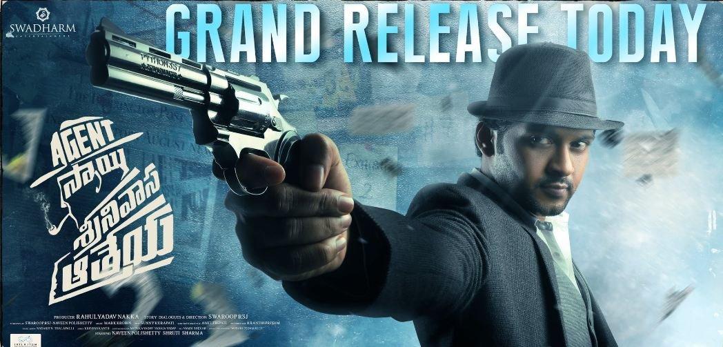 Agent Sai Srinivasa Athreya Movie Preview