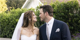 Chris Pratt Just Posted the Most Gorgeous Photo of Katherine Schwarzenegger's Wedding Gown