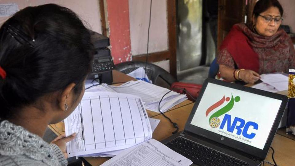 Two officials caught taking bribe to include name in NRC list