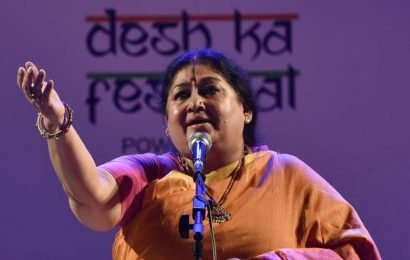 Malavika's Mumbaistan: Looking for Miss Mudgal