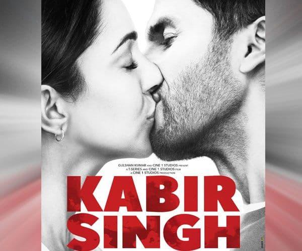 कबीर सिंह बॉक्स ऑफिस: धमाके के साथ शाहिद कपूर की फिल्म ने की शुरुआत, पहले दिन ही कमा डाले इतने करोड़ रुपये   Bollywood Life हिंदी