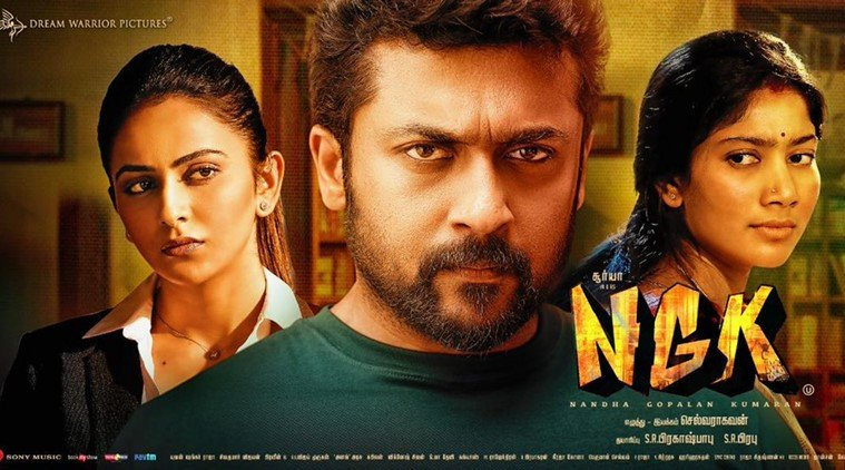 NGK box office collection Day 1: The Suriya film is off to a great start