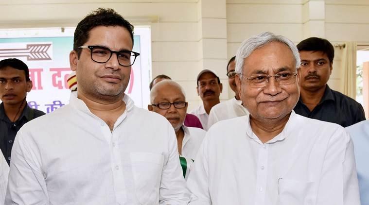 'He will speak on his own tomorrow': Nitish on Prashant Kishor meeting Mamata