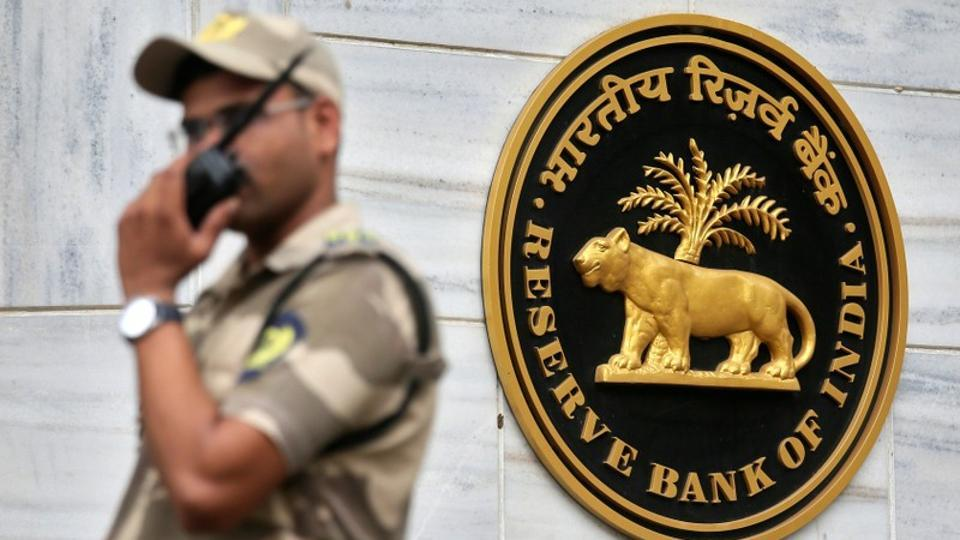 RBI lowers growth forecast to 7% due to slowdown, global trade war
