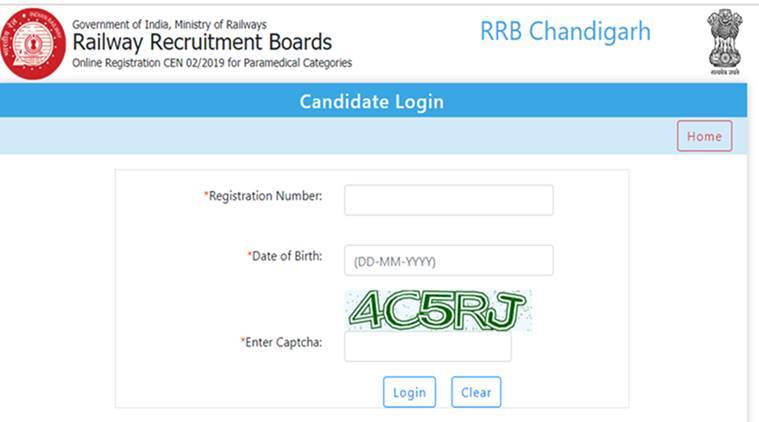 RRB paramedical recruitment application status link activated, here's how to check