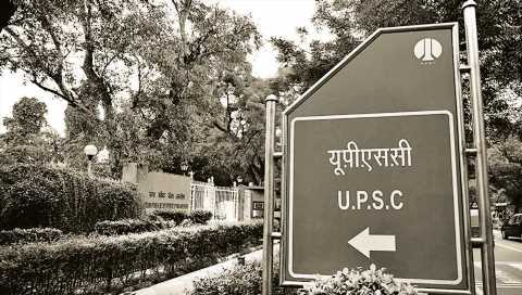 UPSCAdmit card for Engineering Services (main), IES, ISS, combined geo- scientistexam released at upsc.gov.in