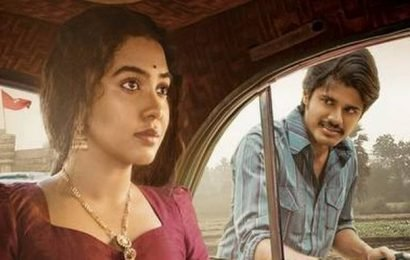 'Dorasaani' review: a romance that wasn't allowed to be