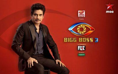 Bigg Boss 3 Telugu: Hiding eliminated contestant in Star Hotel