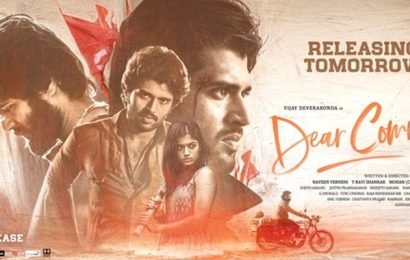 Dear comrade 1st day AP/TS Collections