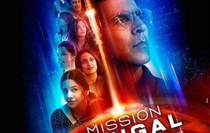 रिलीज हुआ अक्षय कुमार-तापसी पन्नू की फिल्म 'मिशन मंगल' का पोस्टर, विद्या बालन-सोनाक्षी सिन्हा भी हैं साथ | Bollywood Life हिंदी