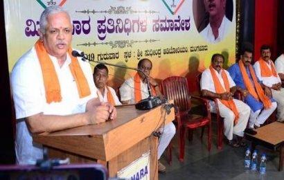 Amit Shah elevates B.L. Santosh as BJP general secretary (organisation)