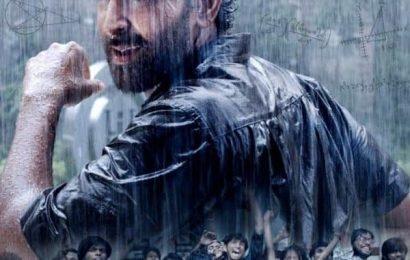 'सुपर 30' ऑक्यूपेंसी रिपोर्ट: ऋतिक रोशन की फिल्म ने वर्किंग-डे पर की शानदार शुरूआत, दर्ज कराया 30% का ऑक्यूपेंसी रेट   Bollywood Life हिंदी