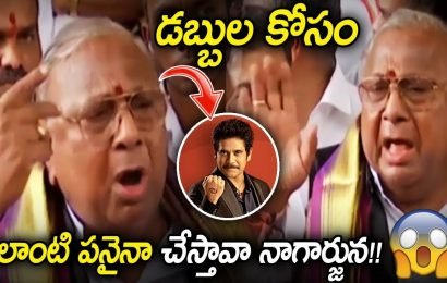 V Hanumantha Rao Serious Comments On Nagarjuna Over Bigg Boss 3