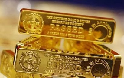 Industry bodies likely to meet Sitharaman to request rollback of gold import duty hike