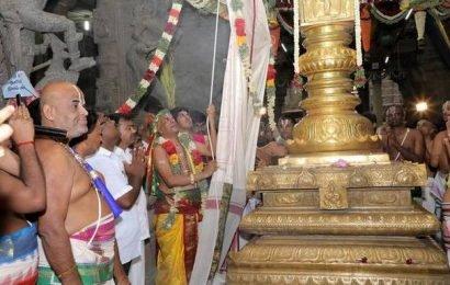 Aadi pooram festival begins at Andal temple