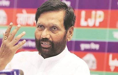 LJP MP Ramchandra Paswan passes away