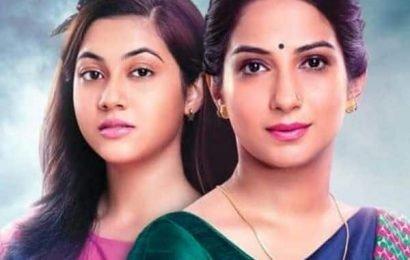 Tujhse Hai Raabta 2 July 2019 Preview: Moksh goes missing | Bollywood Life