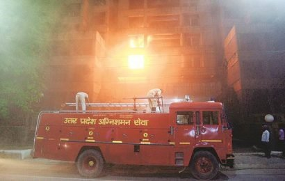 UP: Fire breaks out in govt office, CM forms probe committee