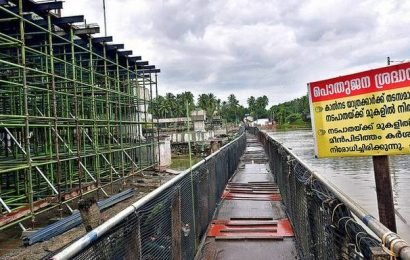 Korapuzha bridge work will be completed on time, says PWD