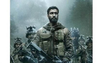 National Film Awards 2019: 'Andhadhun', 'Uri:The Surgical Strike' bag awards | Here is the full list of awardees