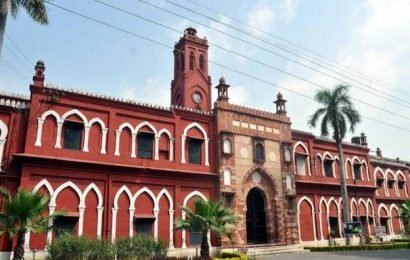 J&K students in AMU to boycott Bakrid feast to protest scrapping of special status