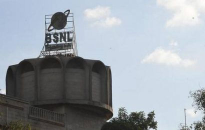 BSNL, MTNL fail to pay July salary, CMD says will pay on August 5