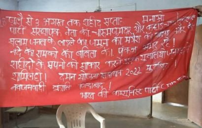 Maoists organise 'martyrs week' to expand ranks