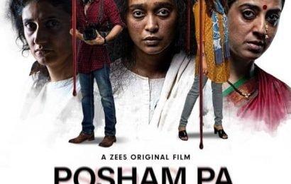 Posham Pa actress Sayani Gupta: Criminals need to be represented in a correct manner   Bollywood Life
