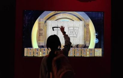 A tale of a small town: An exhibition in China traces the origin of the multiplication table