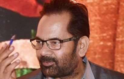 Congress trying to convert corruption into revolution: Naqvi on backing to Chidambaram
