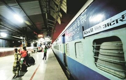 Railways RRB Paramedical answer key released: How to download, raise objections
