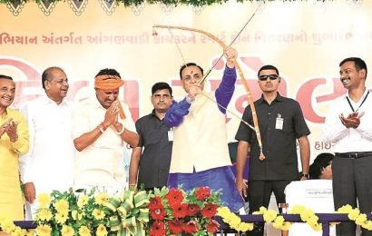 Vijay Rupani: Nation will celebrate this I-Day with an independent Kashmir