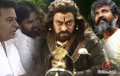 #SyeRaa Pre-Release: Pawan Kalyan, Rajamouli & KTR Are The Chief Guests