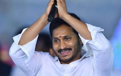 Another Good Move By YS Jagan