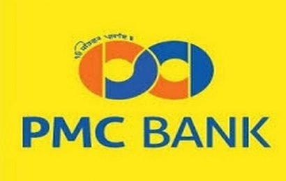 RBI curbs on PMC Bank spreads panic among customers